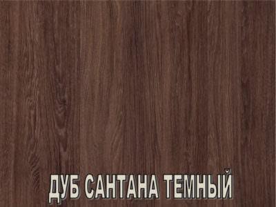 Дуб сантана темный 3139